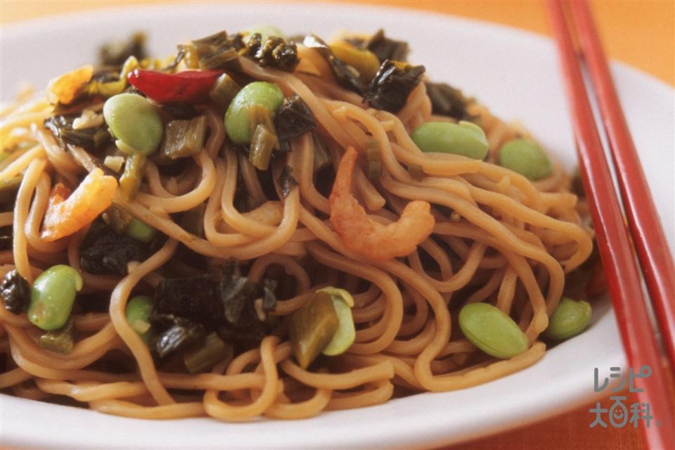 枝豆と干しえびの高菜焼きそば(高菜漬け+焼きそば用蒸しめんを使ったレシピ)