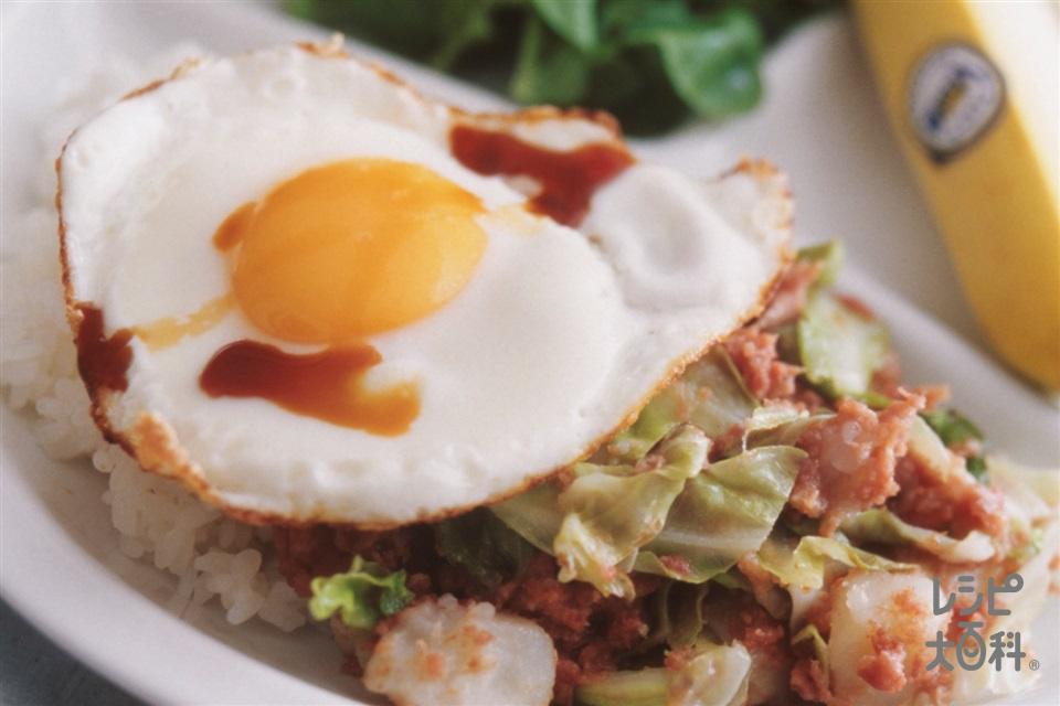 コンビーフポテト&目玉ご飯(ご飯+モンキーバナナを使ったレシピ)