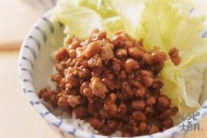 納豆とひき肉のパラパラ炒め丼