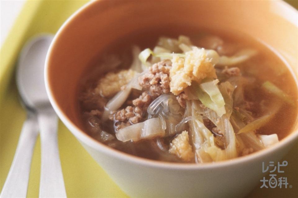 ひき肉と春雨のしょうがスープ(豚ひき肉+キャベツを使ったレシピ)