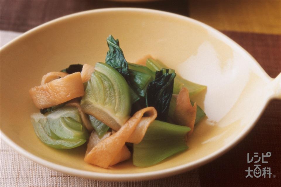 焼き麩とチンゲン菜のおひたし(焼き麩+チンゲン菜を使ったレシピ)