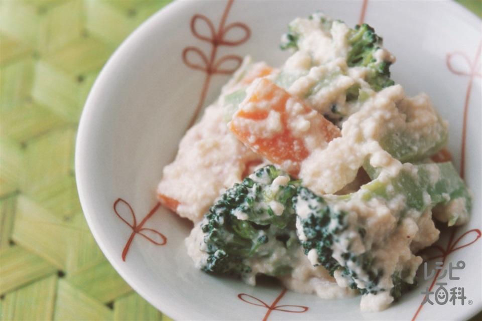 ブロッコリーとにんじんの白あえ(ブロッコリー+絹ごし豆腐を使ったレシピ)