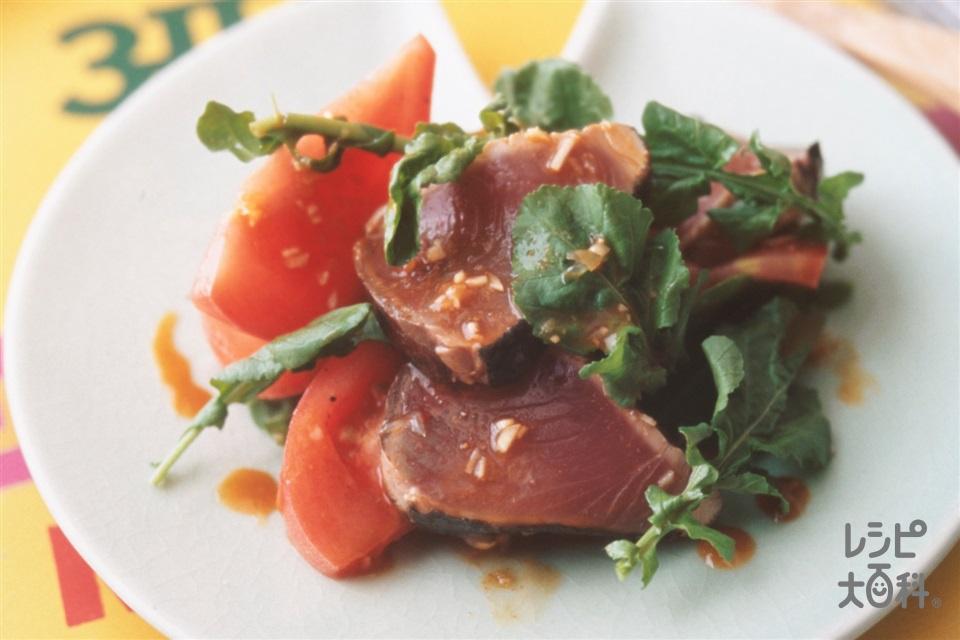かつおのエスニックサラダ(かつおのたたき+トマトを使ったレシピ)