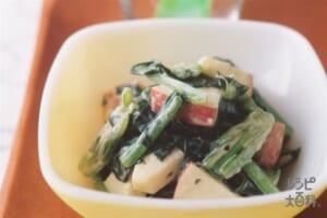 小松菜とりんごのみそマヨサラダ