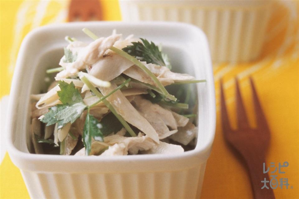 ごぼうとささ身のサラダ(ごぼう+みつばを使ったレシピ)