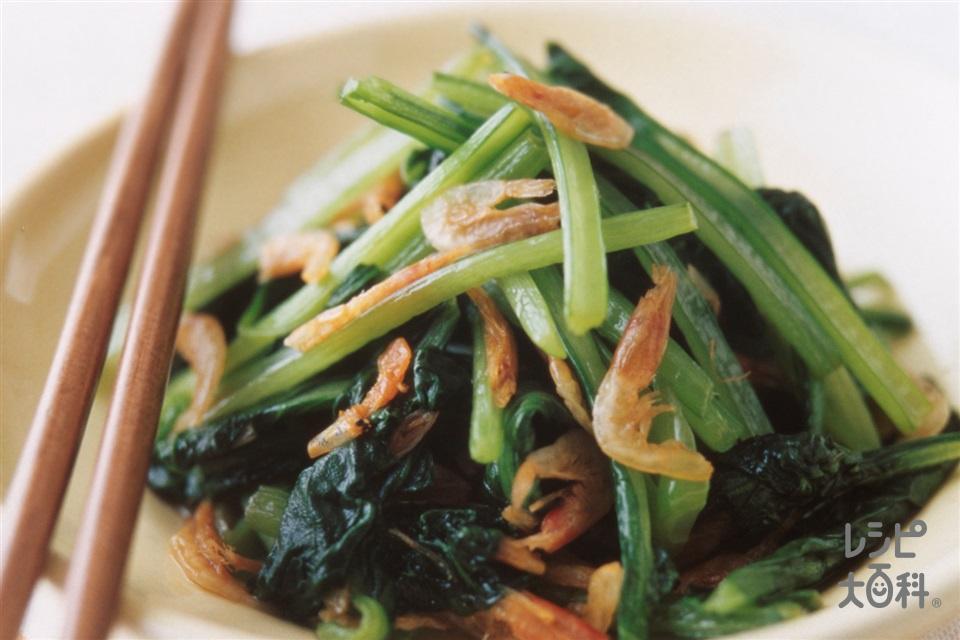 小松菜と桜えびの炒め煮(小松菜+干し桜えびを使ったレシピ)