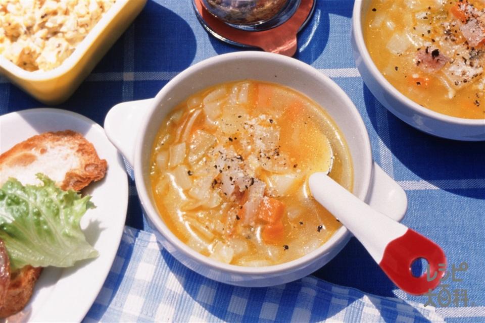 野菜とベーコンのスープ(玉ねぎ+にんじんを使ったレシピ)