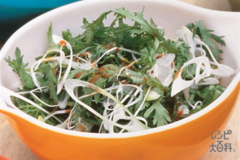 春菊とねぎのサラダ