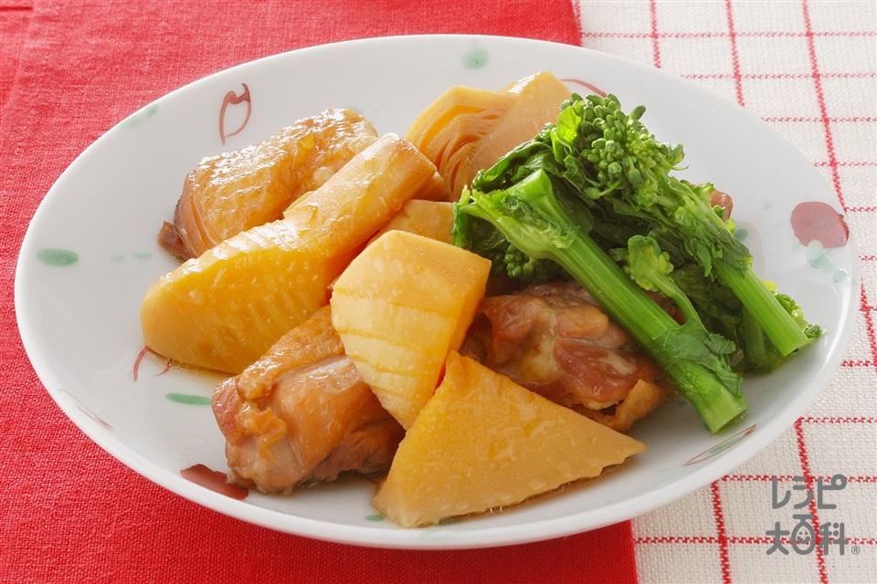 たけのこと鶏肉、菜の花の炊き合わせ(ゆでたけのこ+鶏もも肉を使ったレシピ)
