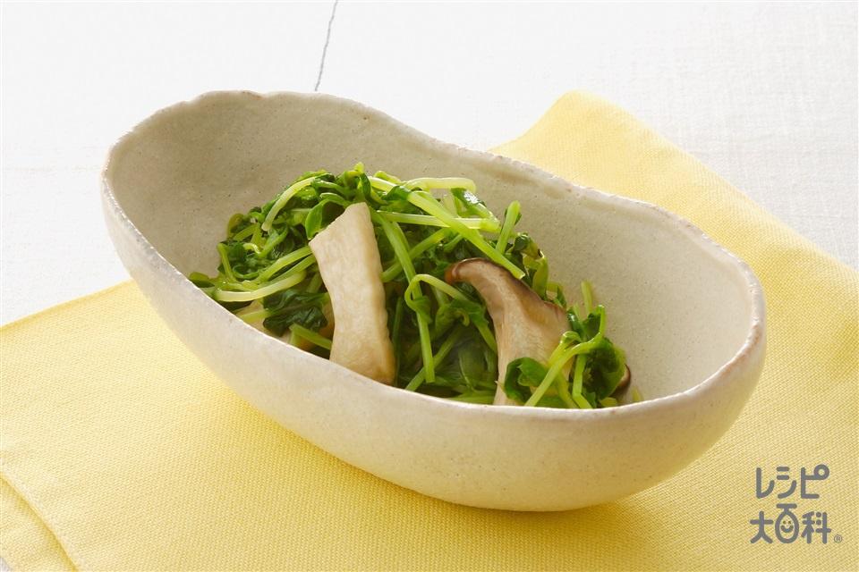 豆苗とエリンギのお浸し(豆苗+エリンギを使ったレシピ)