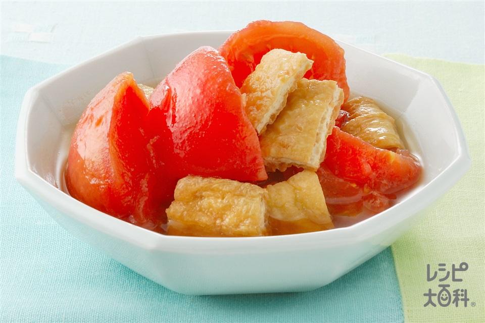 トマトの煮びたし(トマト+油揚げを使ったレシピ)