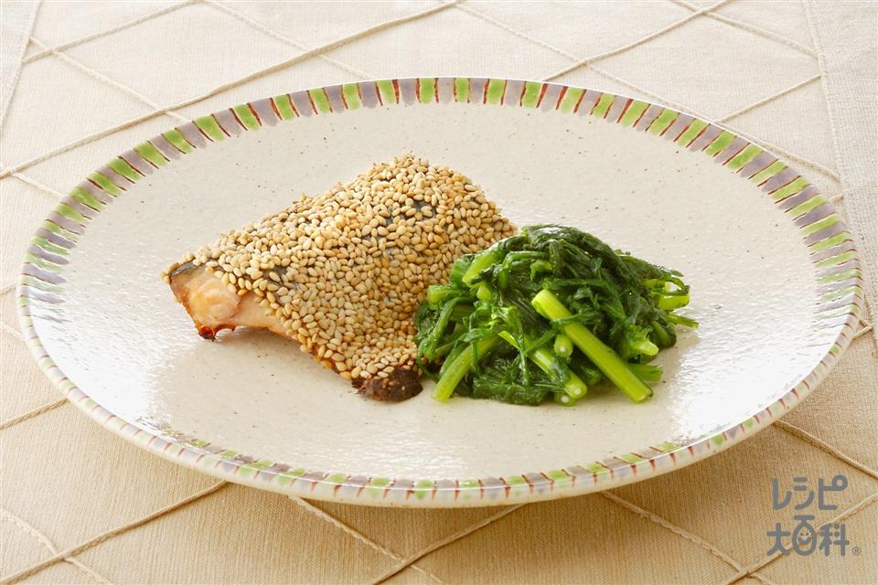 さばのピリ辛利久焼き(さば(半身)+春菊を使ったレシピ)