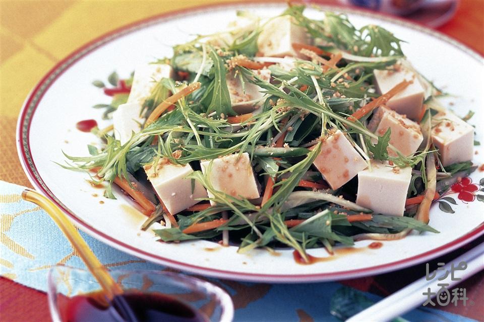 水菜と豆腐のサラダ(絹ごし豆腐+水菜を使ったレシピ)