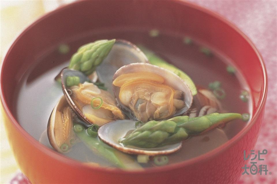 あさりとグリーンアスパラのお吸いもの(あさり(殻つき)+グリーンアスパラガスを使ったレシピ)