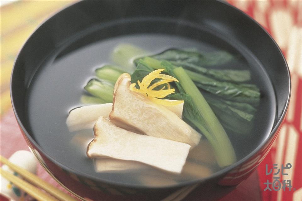 小松菜とエリンギのお吸いもの(小松菜+エリンギを使ったレシピ)