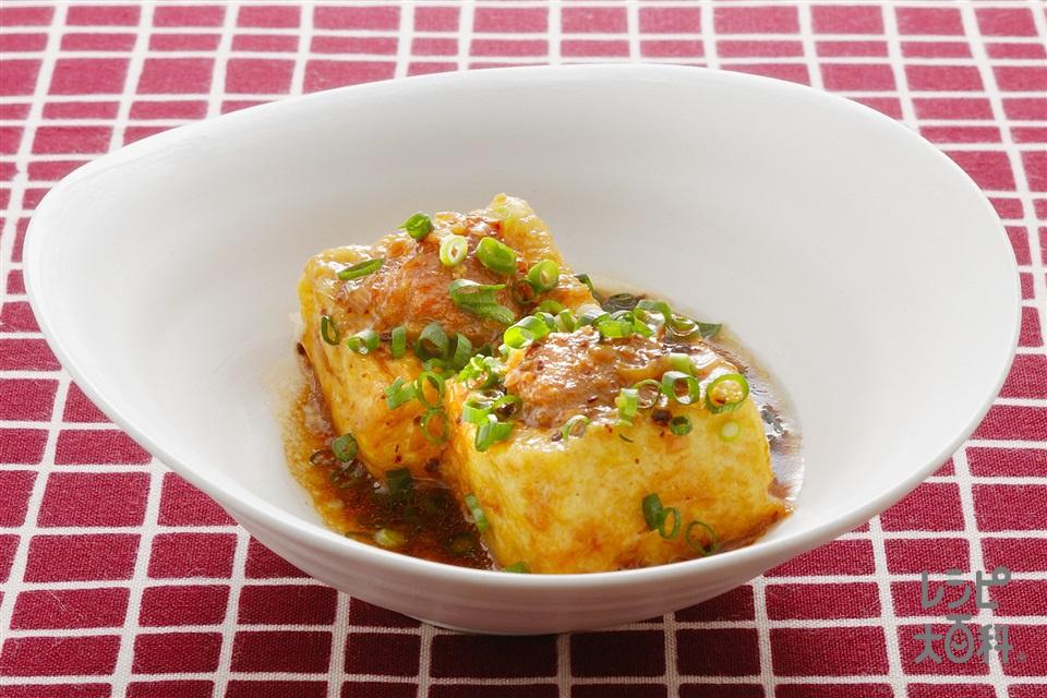 肉詰め豆腐のトウチソースかけ(木綿豆腐+豚ひき肉を使ったレシピ)