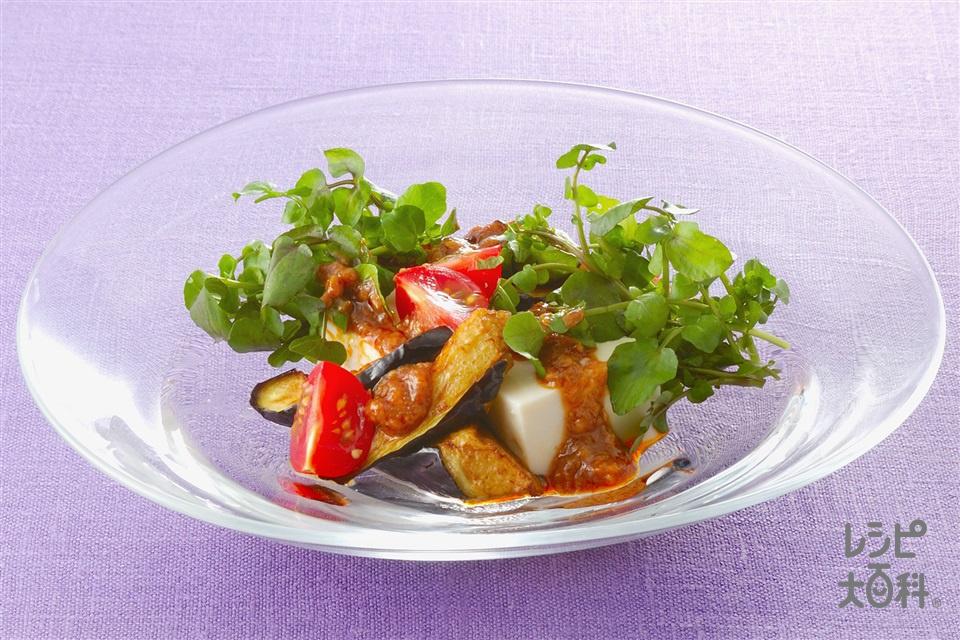 豆腐と揚げなすのサラダ みそドレッシング(絹ごし豆腐+なすを使ったレシピ)