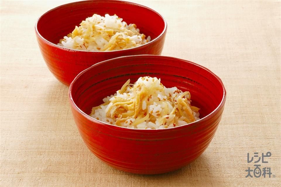 油揚げと新しょうがのご飯(新しょうが+炊きたてご飯を使ったレシピ)