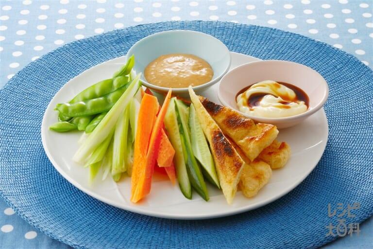 パリパリ油揚げとスティック野菜 2種のマヨソース添え