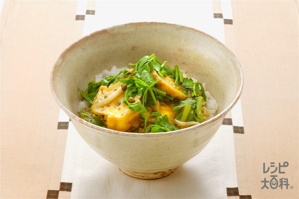 香り野菜のがんも丼 (がんもどき+ご飯を使ったレシピ)