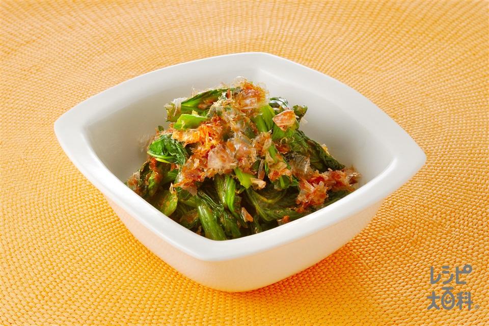 小松菜のおかかあえ(小松菜+削り節を使ったレシピ)
