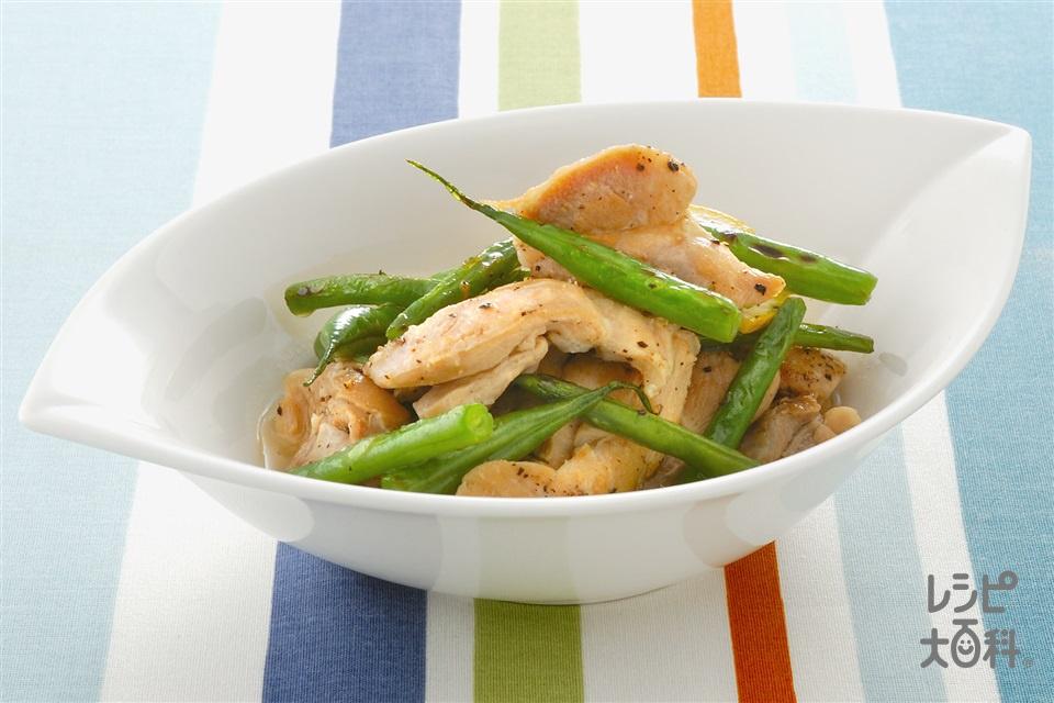 焼き鶏マリネ(鶏もも肉(皮なし)+さやいんげんを使ったレシピ)