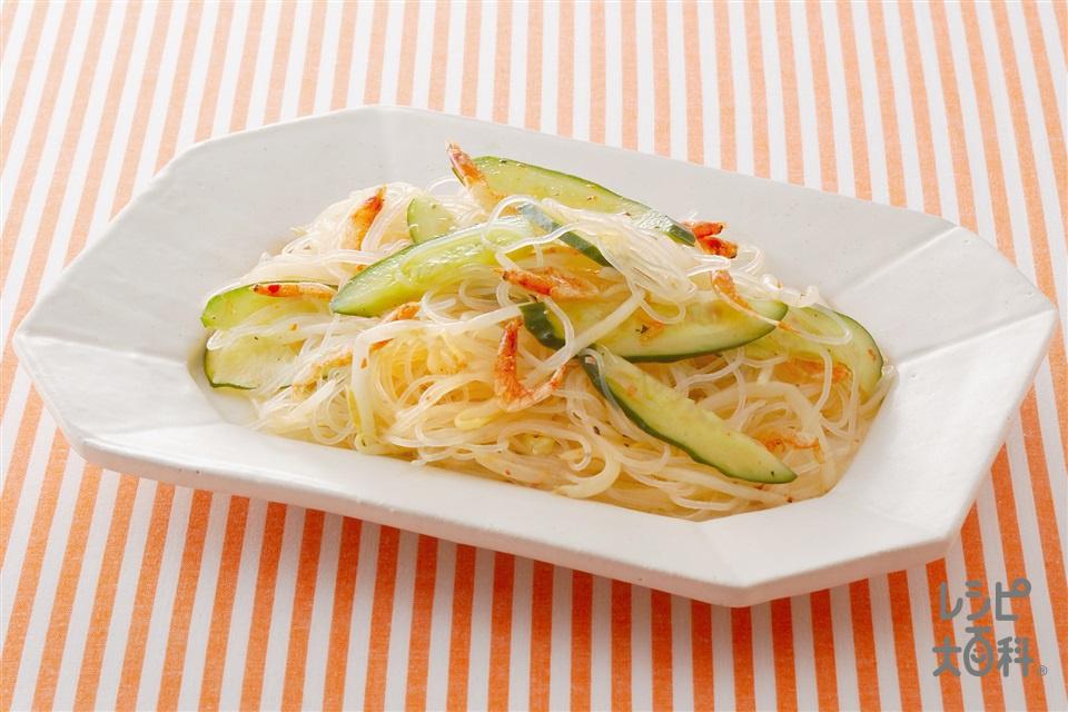 エスニック春雨サラダ(春雨+きゅうりを使ったレシピ)
