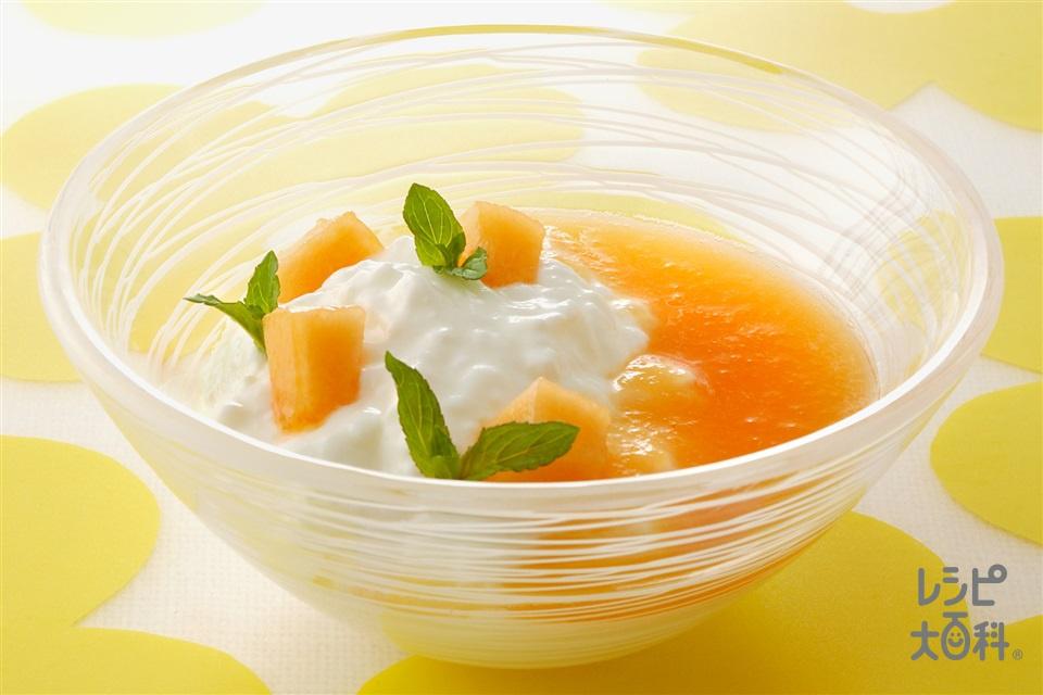 クレーム・ヨーグルトのメロンソース(メロン+プレーンヨーグルトを使ったレシピ)