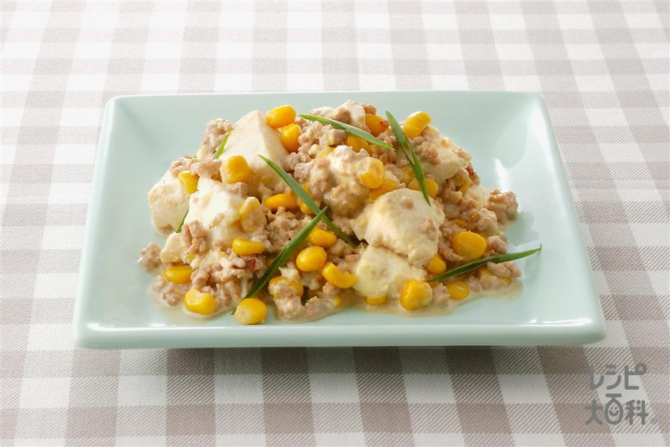 コーンとひき肉、豆腐のマヨしょうゆ炒め(合いびき肉+木綿豆腐を使ったレシピ)