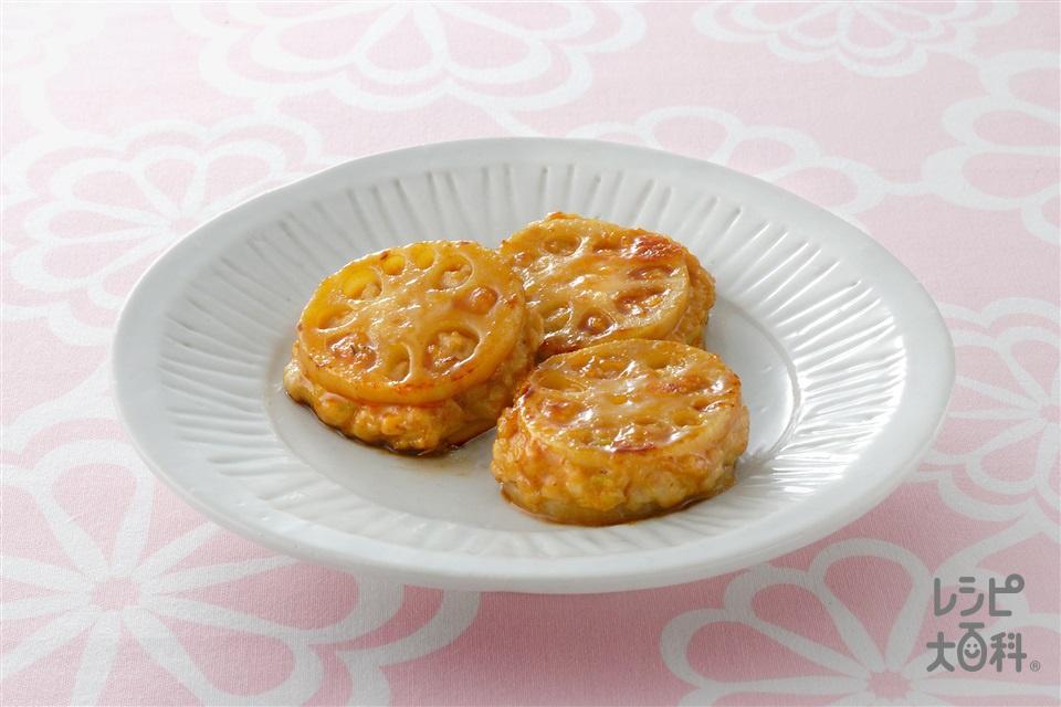 鶏ひき肉のれんこんサンドバーグ(れんこん+鶏ひき肉を使ったレシピ)