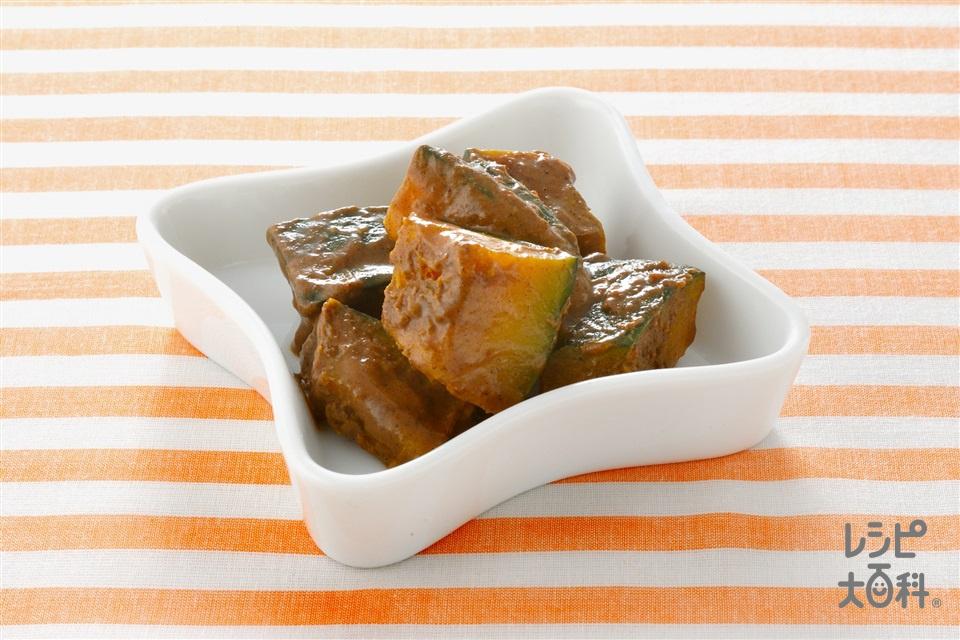 かぼちゃのきなこバター煮(かぼちゃ+A牛乳を使ったレシピ)
