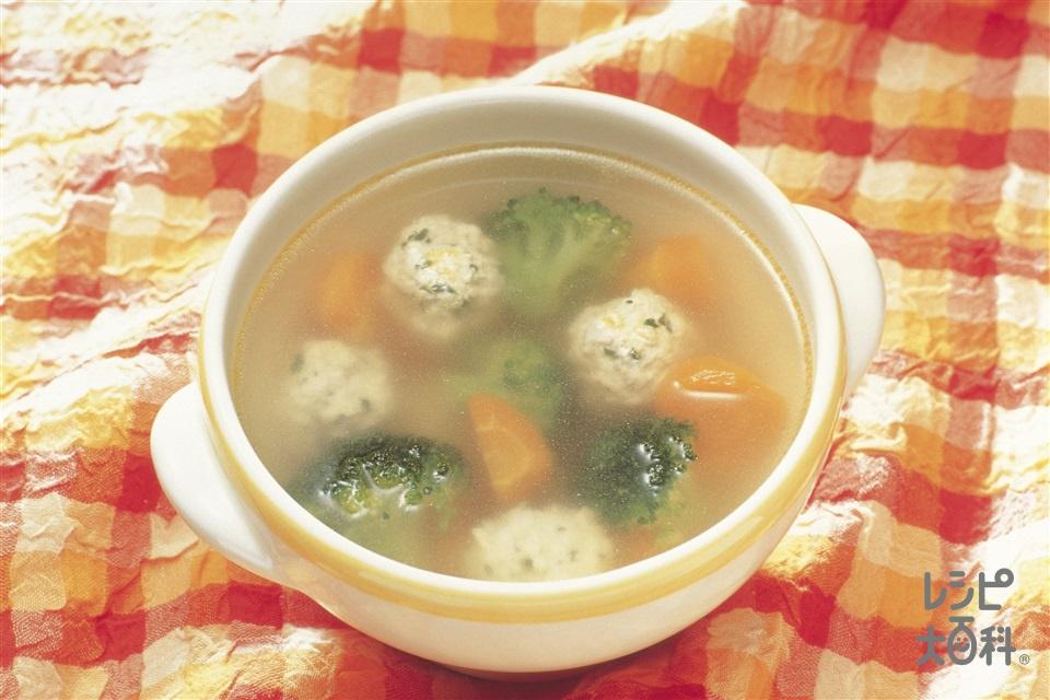 チキンボールと野菜のころころスープ(鶏ひき肉+にんじんを使ったレシピ)