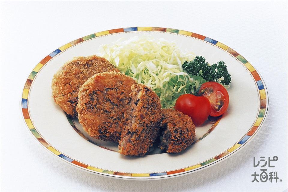 じゅわっとおいしい!メンチカツ(合いびき肉+玉ねぎを使ったレシピ)