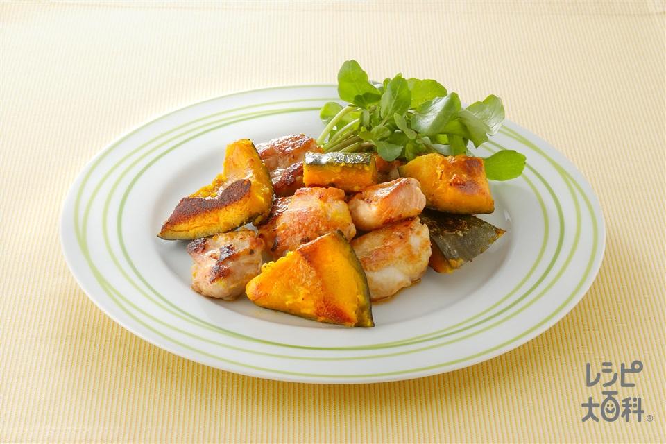 かぼちゃと鶏肉のパリパリソテー(かぼちゃ+鶏もも肉を使ったレシピ)