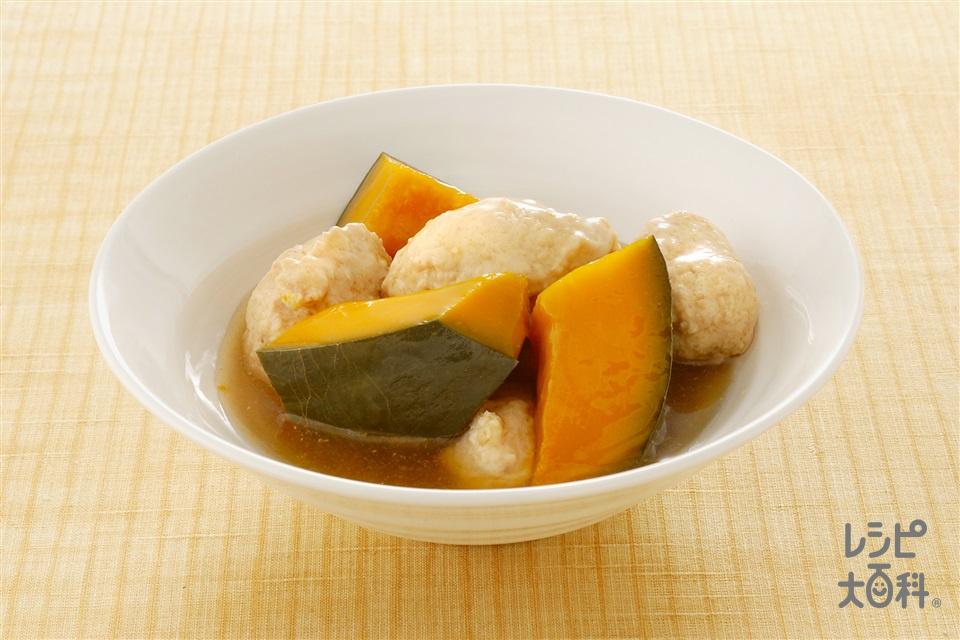 かぼちゃと鶏つくねのあっさり煮(かぼちゃ+鶏ひき肉を使ったレシピ)