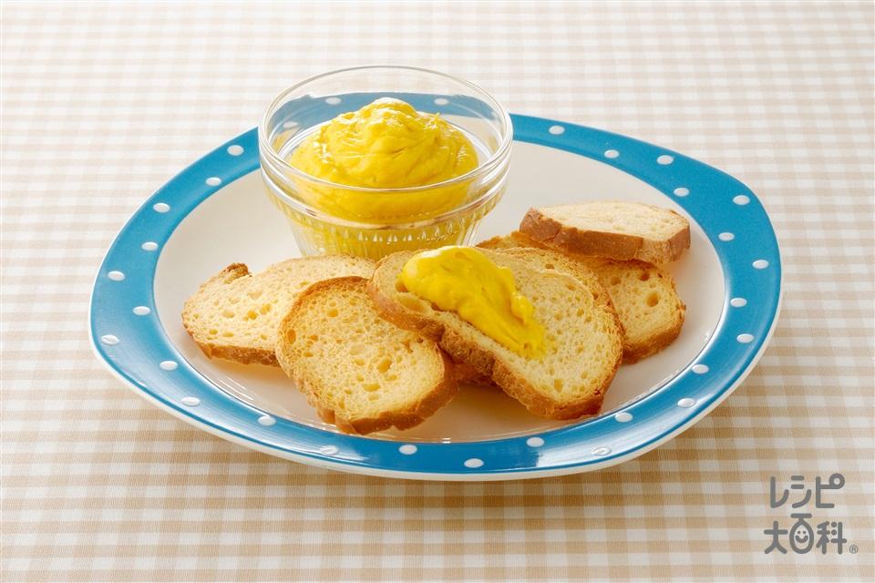 カリカリバケット かぼちゃクリームのせ(かぼちゃ+クリームチーズを使ったレシピ)