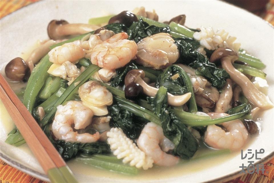 シーフードと小松菜の炒めもの(シーフードミックス+小松菜を使ったレシピ)