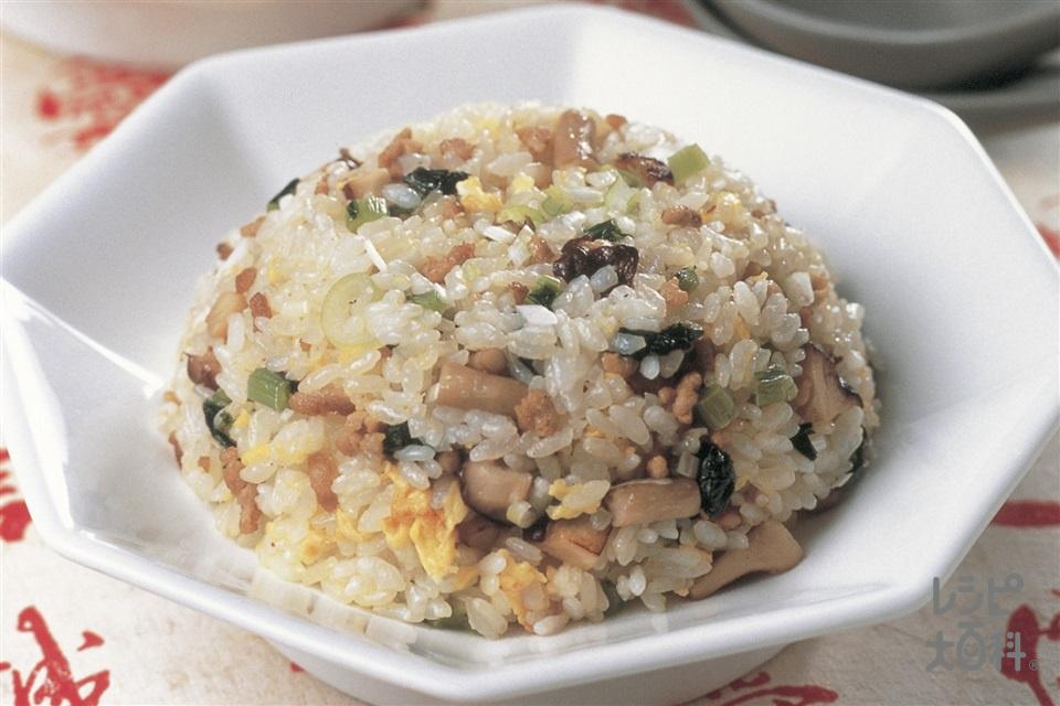きのこと青菜の炒飯(ご飯+豚ひき肉を使ったレシピ)