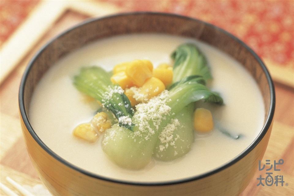 チンゲン菜とコーンのミルクみそ汁(チンゲン菜+牛乳を使ったレシピ)