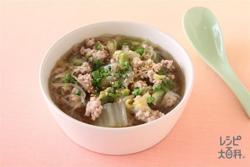 たっぷり白菜のネギごまスープ(白菜+豚ひき肉を使ったレシピ)