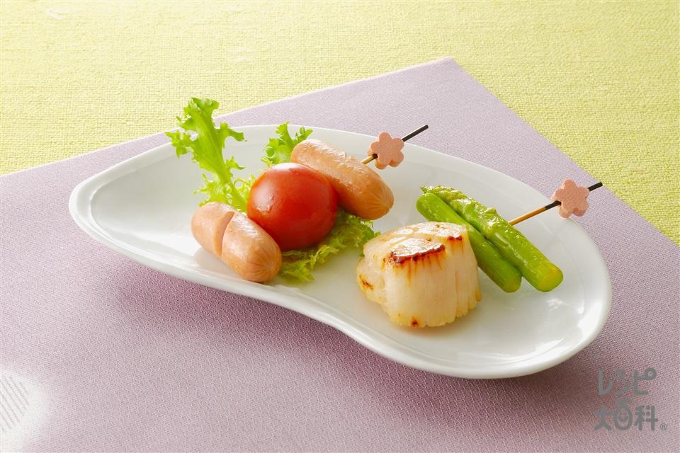 ほたて・ミニトマトのピンチョス(帆立貝柱+ミニウインナーソーセージを使ったレシピ)