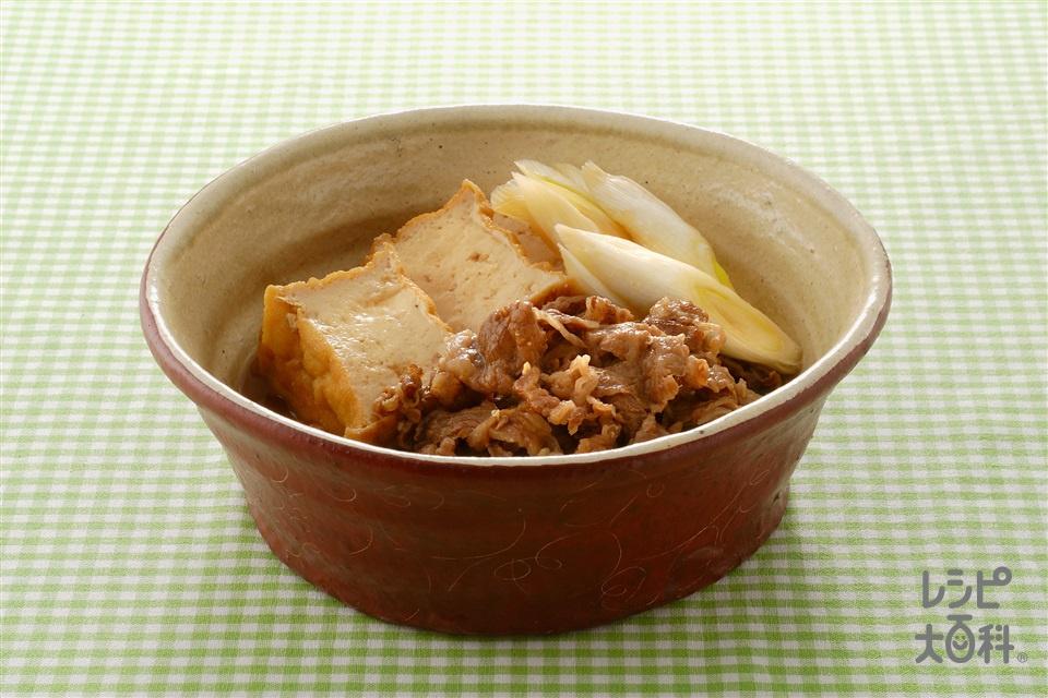 厚揚げ肉豆腐(厚揚げ+牛こま切れ肉を使ったレシピ)