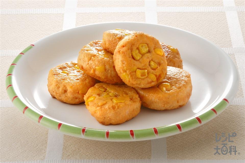 にんじん入り鶏つくね(鶏ひき肉+にんじんを使ったレシピ)