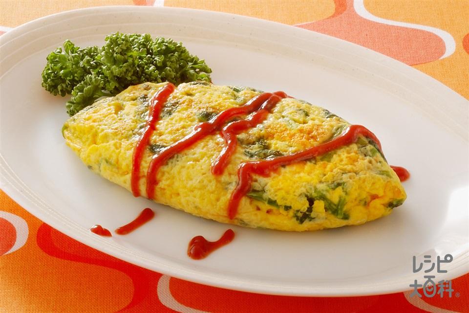ほうれん草のオムレツ(卵+冷凍ほうれん草を使ったレシピ)