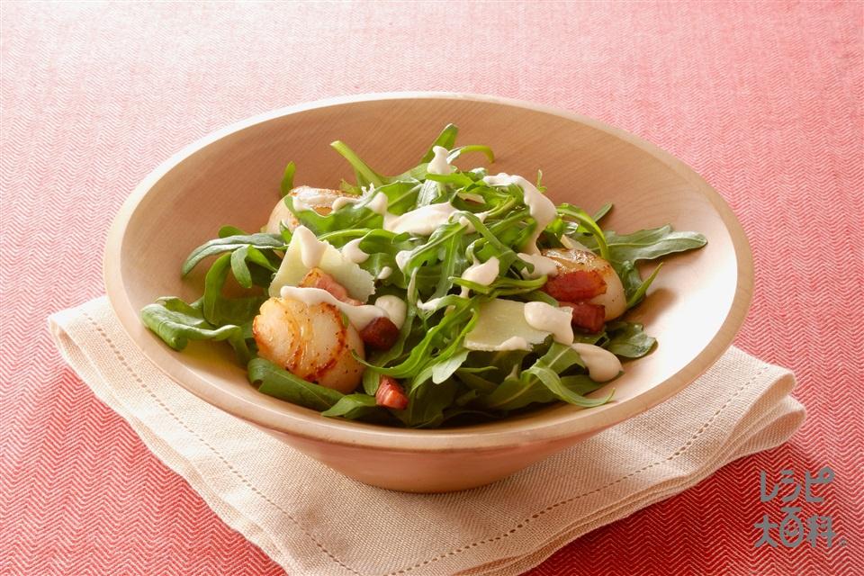 帆立とベーコンのサラダ(帆立貝柱+生クリームを使ったレシピ)