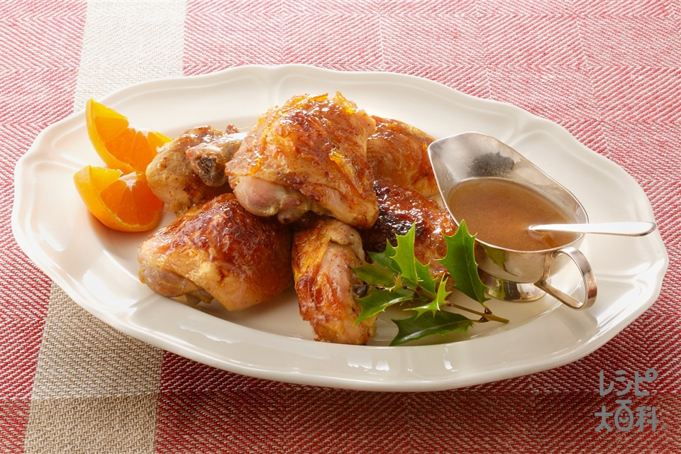 ローストチキン オレンジソース添え (鶏もも肉+オレンジを使ったレシピ)