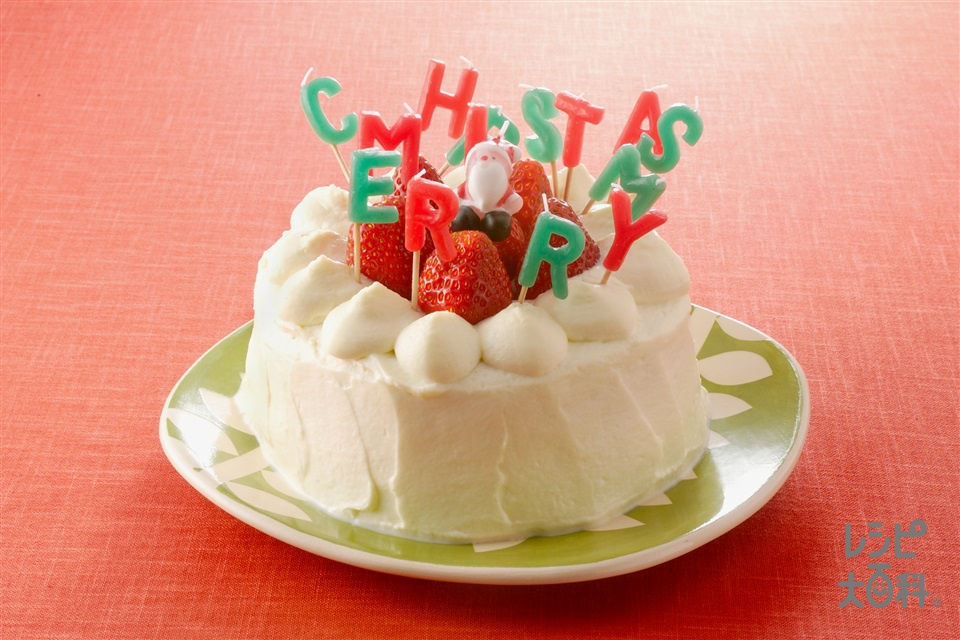 いちごのクリスマスケーキ(生クリーム+いちごを使ったレシピ)
