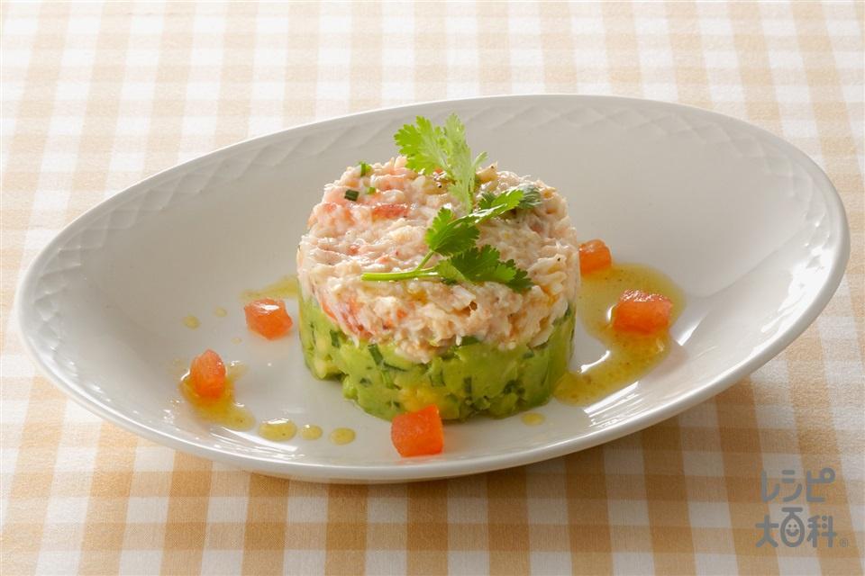 かにとアボカドのサラダ(トマト+アボカドを使ったレシピ)