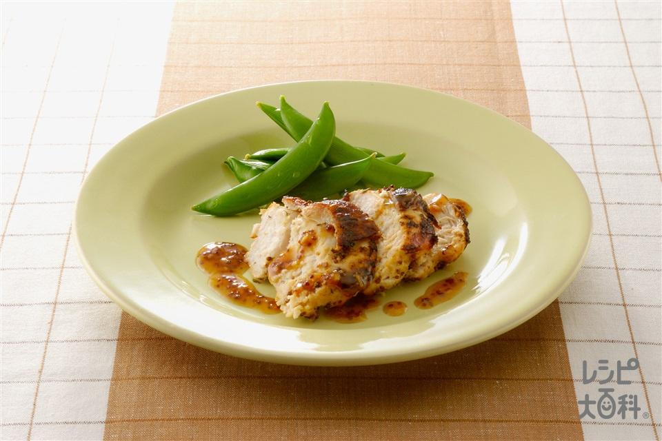 鶏肉のロースト 粒マスタードソース添え(鶏むね肉+スナップえんどうを使ったレシピ)
