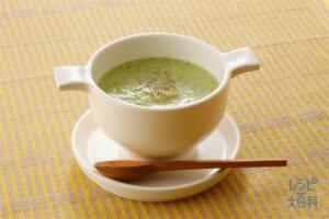 ブロッコリーとブルーチーズのスープ
